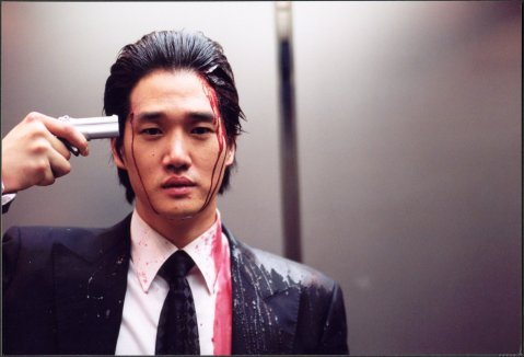 Oldboy screenshot